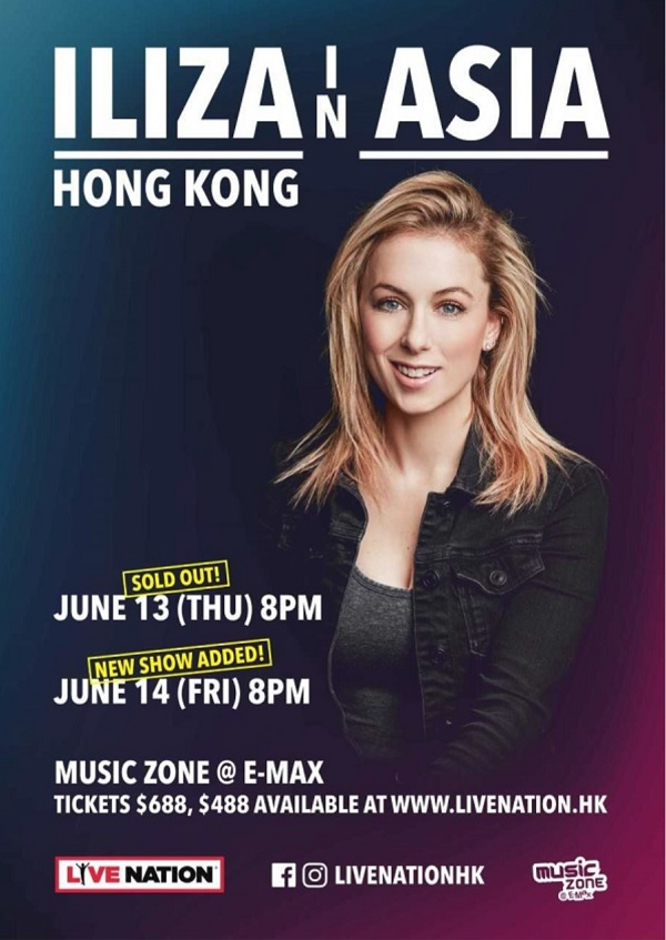 what to do events hong kong june 2019